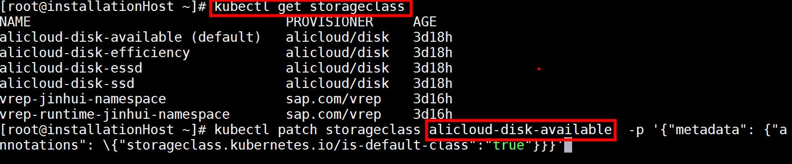 storageClass