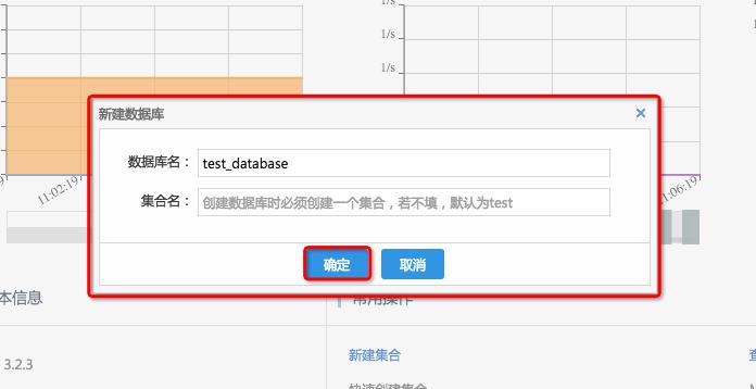mongodb-create-database-2