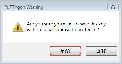 ECS _ SSH Key Pair _ 保存私钥
